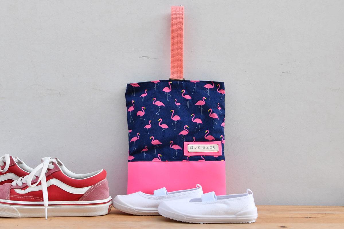 うわばき袋とうわばき