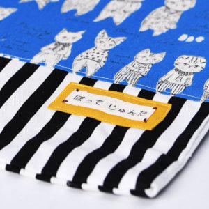 ネームタグ体操服袋