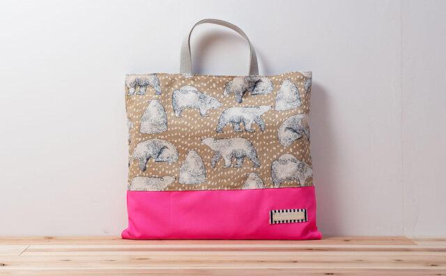 レッスンバッグ、シロクマと淡いブラウン、蛍光ピンク