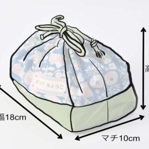 弁当袋基本サイズイラスト
