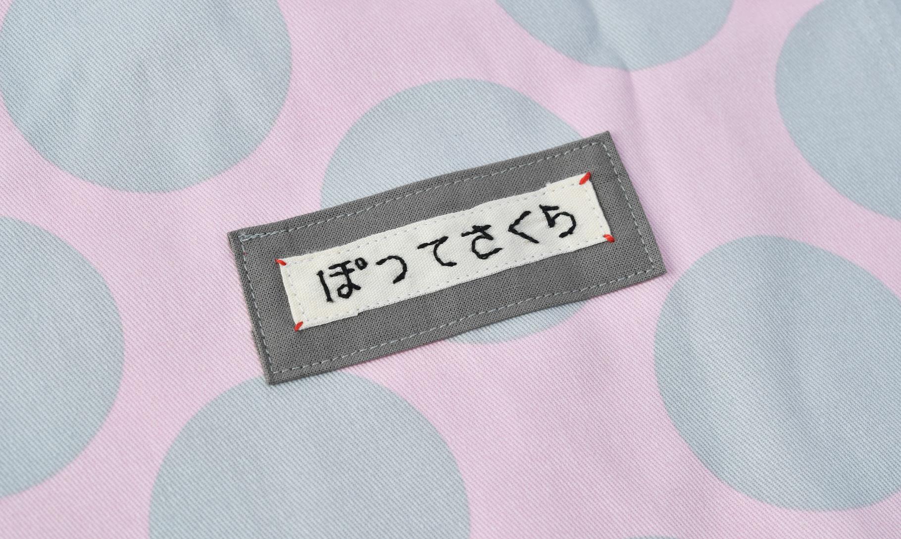弁当袋名入れのネームタグ刺繍