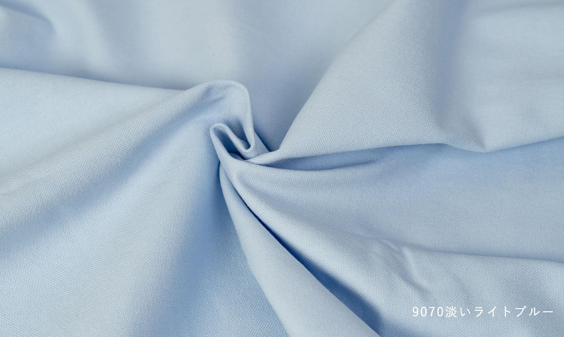 帆布11号淡いライトブルー