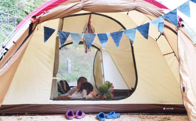 キャンプと双子