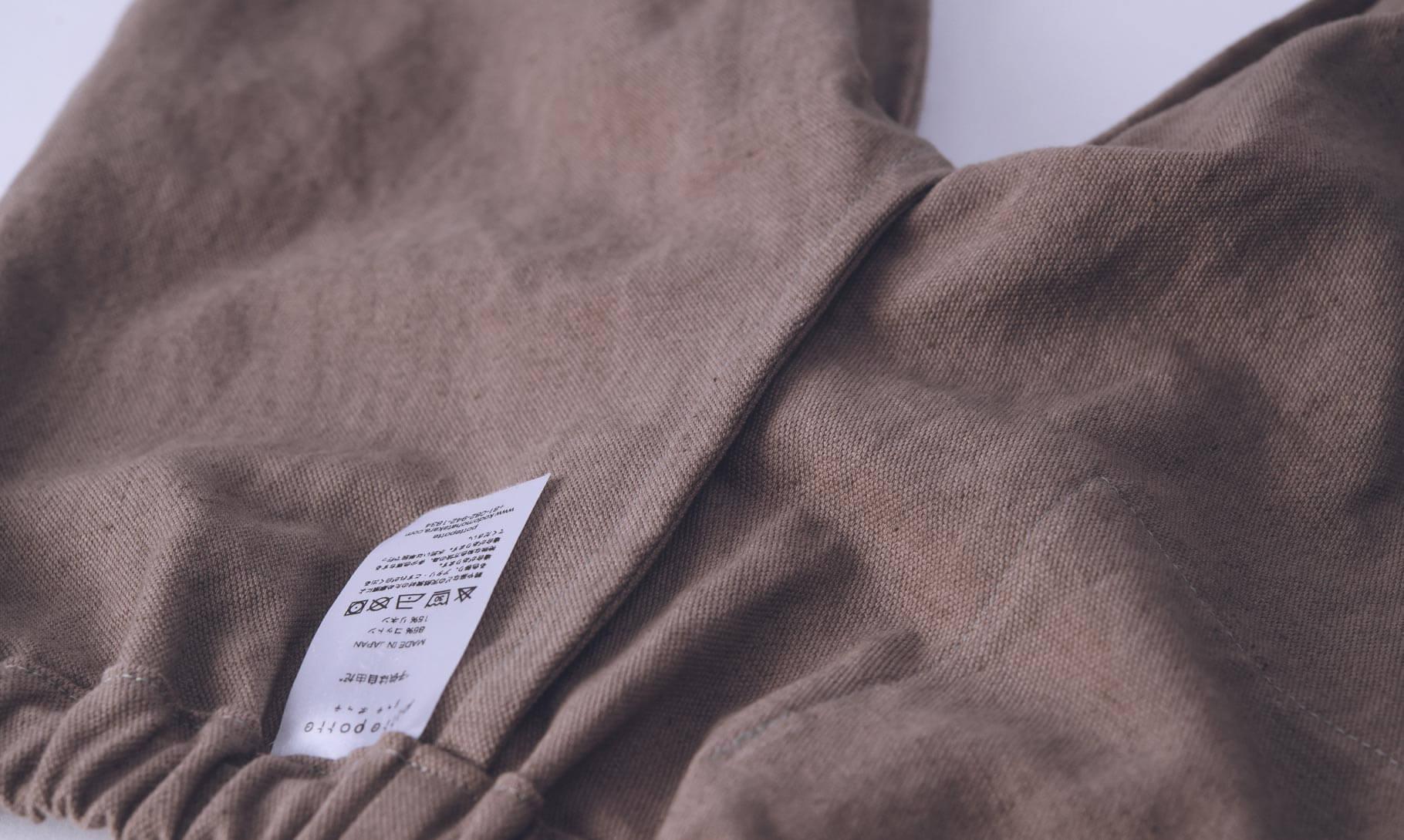 スモックパンツ、裏側品質表示タグと袋縫い